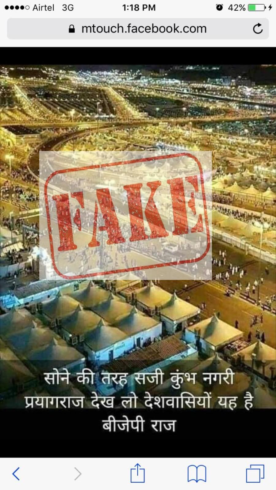 BJP supporters use Hajj photo from Mecca to flaunt 'golden Kumbh nagari' under 'BJP government'