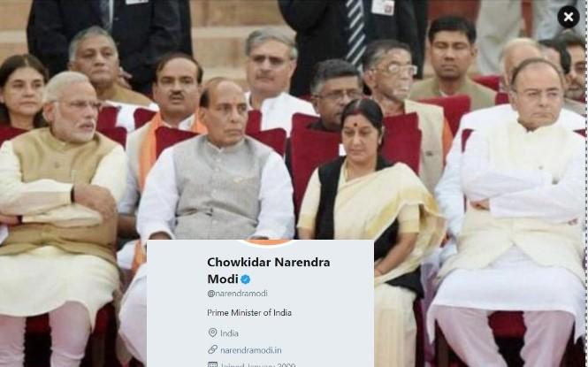 PM Modi adds 'Chowkidar' to his Twitter name, Smriti Irani, Piyush Goyal follow but Arun Jaitley, Rajnath Singh, Sushma Swaraj and Nitin Gadkari do not