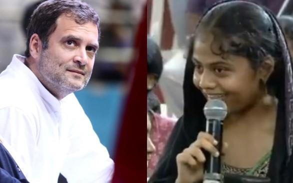 Why Chennai Stella Maris College Girl blushed hearing Rahul