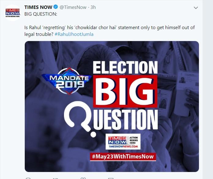 Rahul Gandhi dares PM Modi to an 'open debate' on corruption