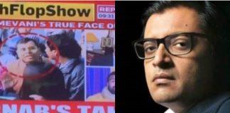 Arnab Goswami's Republic TV