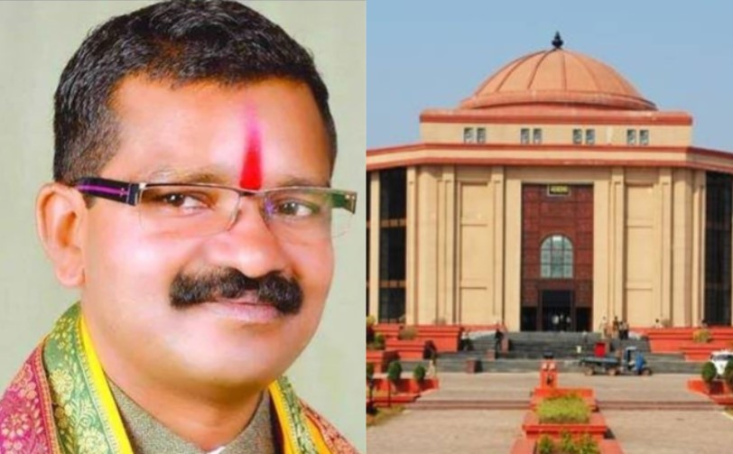 Chhattisgarh High Court