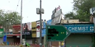 बाबर रोड