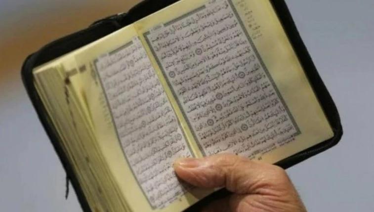 इस्लाम