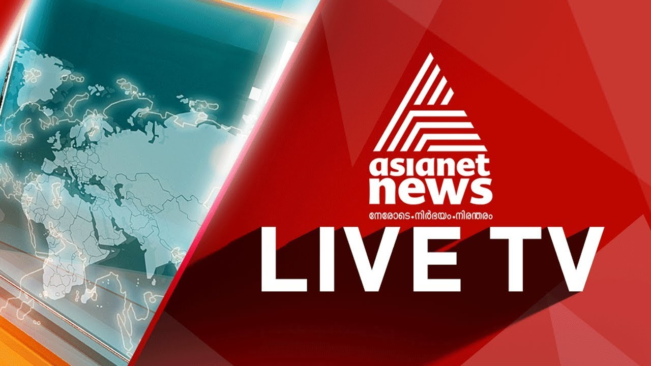 Asianet News TV