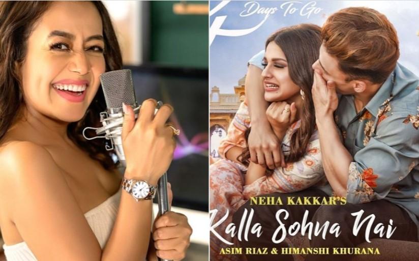 Indian Idol judge Neha Kakkar