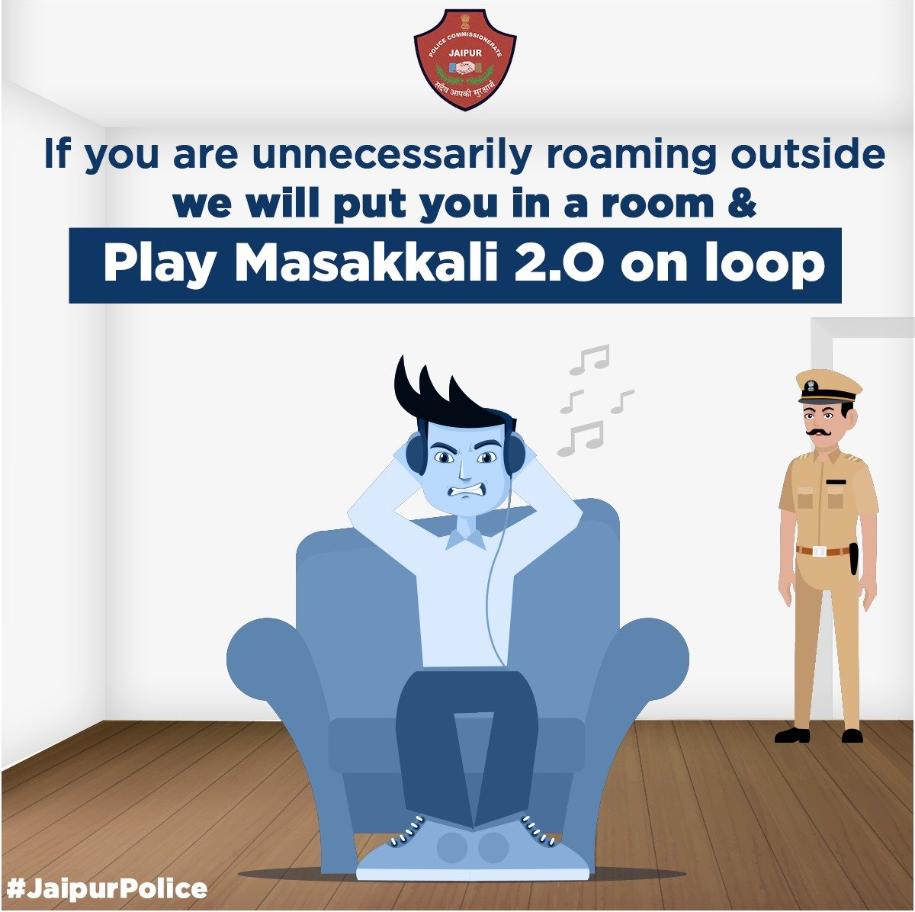 जयपुर पुलिस