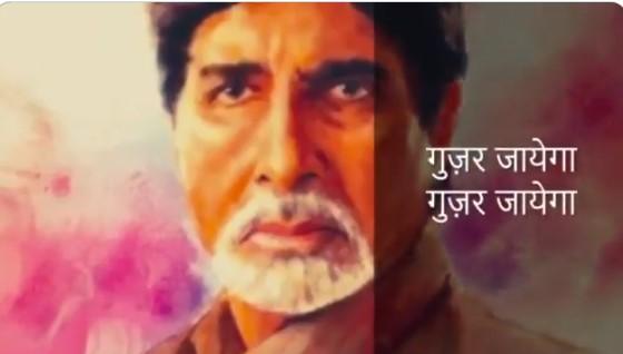 Bollywood actor Amitabh Bachchan admitted to Mumbai's Nanavati hospital