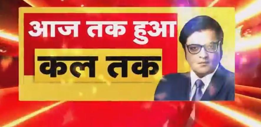 Furious Arnab Goswami Slams His Former Boss Rajdeep Sardesai For Interviewing Sushant Singh Rajput S Ex Girlfriend Rhea Chakraborty Likens It To Karan Johar S Chat Show Koffee With Karan