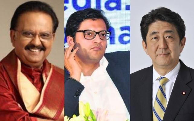 Shinzo Abe, SP Balasubrahmanyam, Tarun Gogoi amongst this year's Padma recipients; Arnab Goswami doesn't make cut
